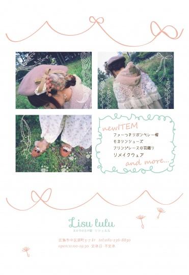 lulu fur fair back
